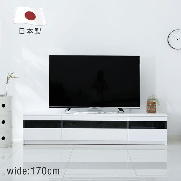 テレビ台 170cm 国産 テレビボード テレビラック 収納 TV台 TVボード AVボード 日本製 鏡面 UV塗装 新生活
