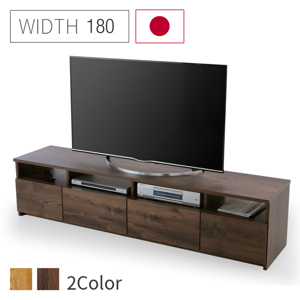 【日本製 ・完成品】 テレビ台 テレビボード 幅180cm 国産 日本製 完成品 収納 国産