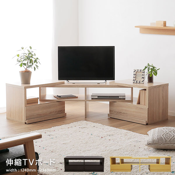 Low Ya Tv Stand Corner Stretching 42 Inch Snack For Living Tv Units