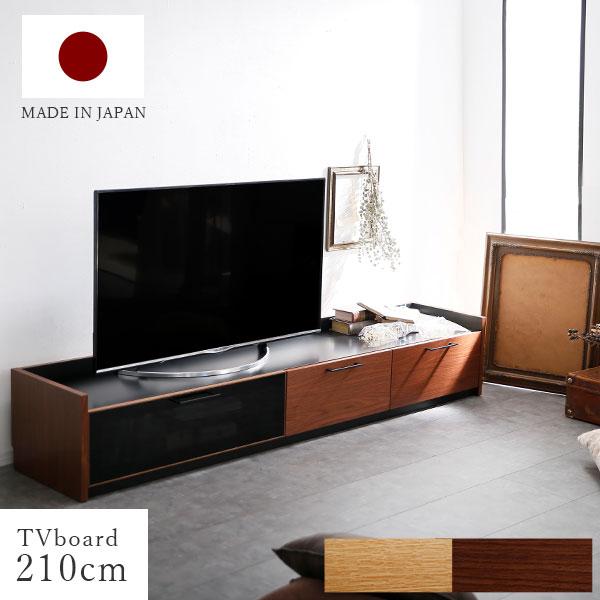 日本製テレビ台 テレビボード TV台 TVボード TVラック AVボード 突板 強化ガラス 幅210cm 国産 日本製 半完成品 収納 国産