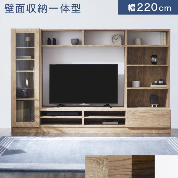 壁面収納 テレビ ハイタイプ テレビ台 壁面 収納 テレビボード 32インチ 32型 42インチ 42型 46インチ 46型 50インチ 50型 TV台 棚 木製 TVボード AVボード テレビラック ラック 220cm sc6
