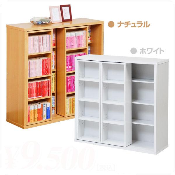 Two Lines Of Slide Bookshelves Sliding Bookshelf Storing Magazine Rack Library Comics