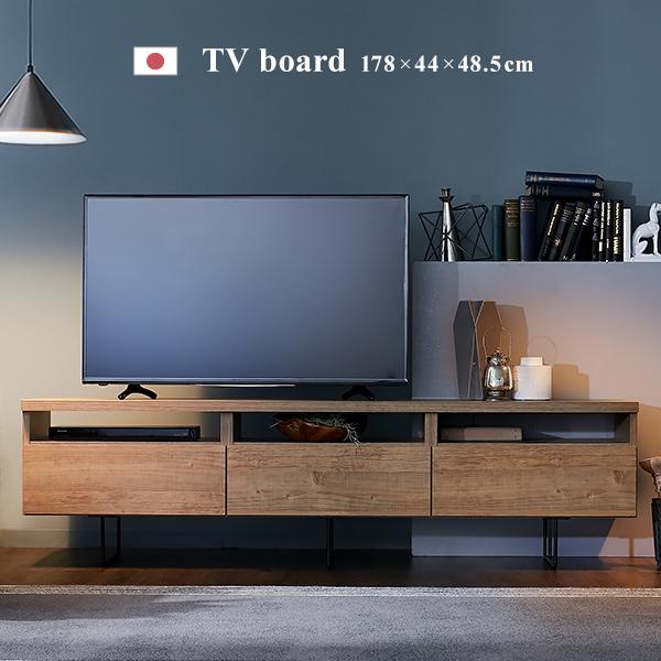 テレビ台 178.6cm ローボード 国産 テレビボード テレビラック ラック 引き出し 収納 収納付き TV台 TVボード AVラック スチール シンプル 日本製 sc8