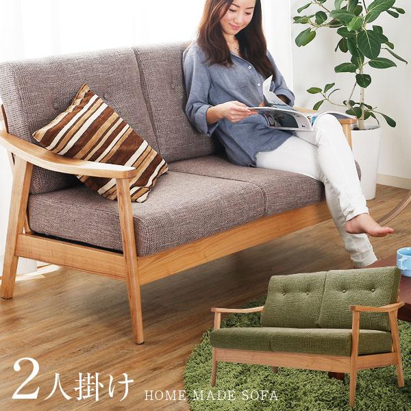 [クーポンで最大15%OFF!8/3 0:00~23:59] 天然木アッシュが美しい2人掛けソファ ソファー 2人掛け ベンチソファー 2Pソファ sofa
