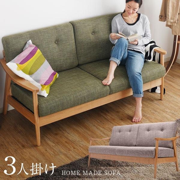 天然木アッシュが美しい3人掛けソファ ソファー 3人掛け ベンチソファー 3Pソファ sofa