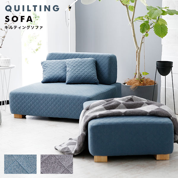 Super I Wear Two Sofa Sofa Sofa Bed Sofa Beds Controlling A Quilting Sofa Quilting Layout And Hang Two People And A Sofa Couch Sofa Corner Sofa Low Sofa Beatyapartments Chair Design Images Beatyapartmentscom