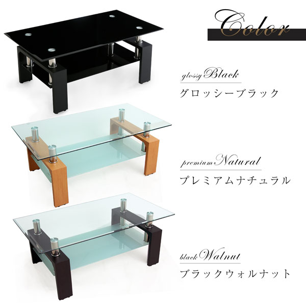 ... And Glass Center Table Choice 2 Color Table Glass Glass Table Living  Living Table (square U0026 Rectangular) Modern Glass Drawing Table Walnut Table  Legs
