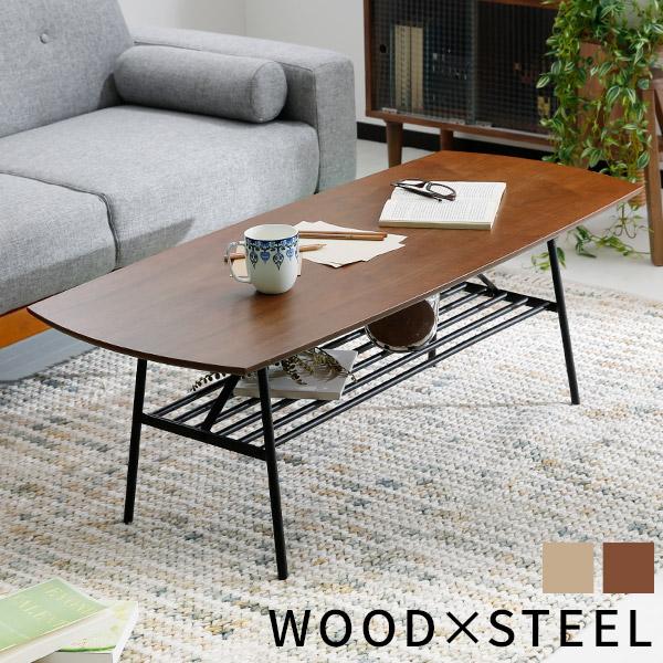 センターテーブル センター テーブル 木製テーブル リビングテーブル ローテーブル コーヒーテーブル 収納 木製 天然木