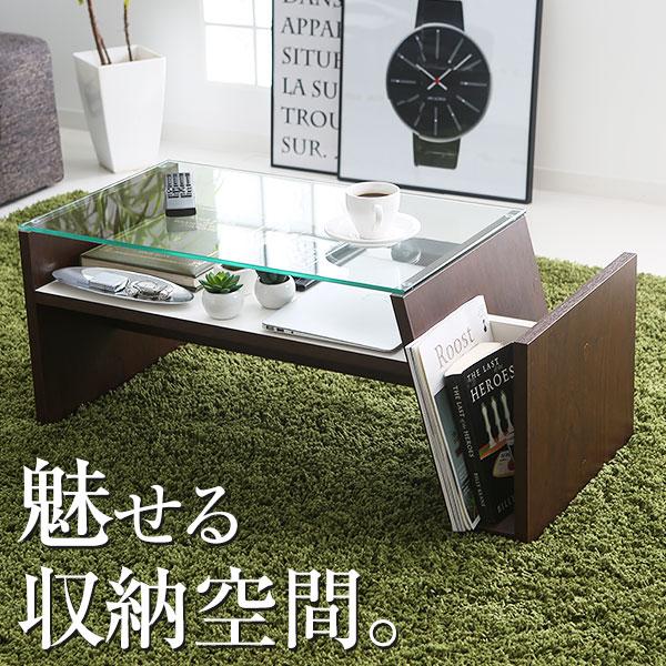 ガラス天板が美しいセンターテーブル テーブル ガラステーブル リビングテーブル 応接テーブル table 脚 福袋 新生活