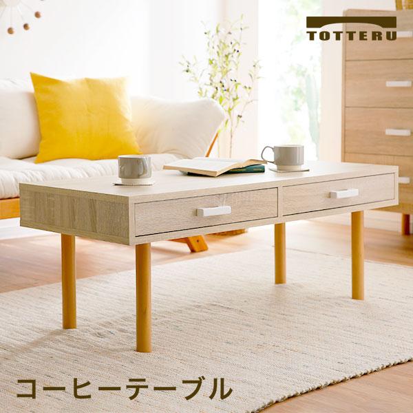 テーブル センターテーブル リビングテーブル コーヒーテーブル 幅110cm 引き出し付き カフェ シンプル おしゃれ table