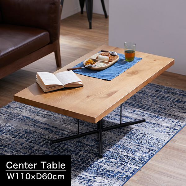 テーブル ローテーブル センターテーブル リビングテーブル コーヒーテーブル カフェテーブル カフェ 一本脚 突板 木製 コンパクト シンプル おしゃれ