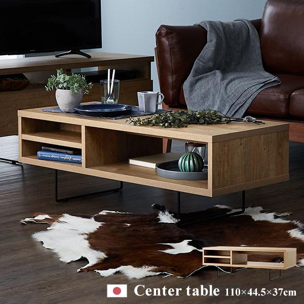 テーブル センターテーブル ダイニングテーブル ローテーブル コーヒーテーブル 国産 無垢 おしゃれ 収納 ウォールナット 木製 シンプル 天板 モダン 長方形 リビング ダイニング 木 日本製 カフェ 110cm sc8