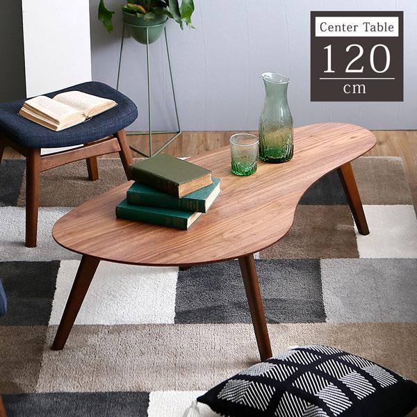センターテーブル センター テーブル 木製テーブル リビングテーブル ローテーブル コーヒーテーブル 木製 天然木