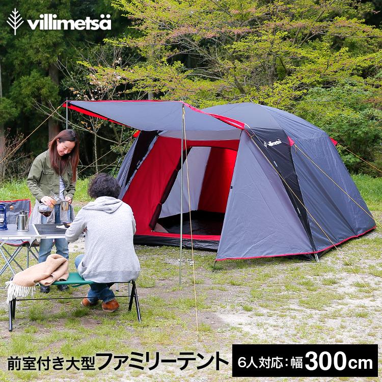 テント ファミリー ファミリーテント サンシェード キャンプ用品 大型 4人用 5人用 コンパクト 軽量 キャンプ 家族 日よけ 簡易 簡易テント 子供 親子 アウトドア レジャー フェス 海 山 ピクニック バーベキュー