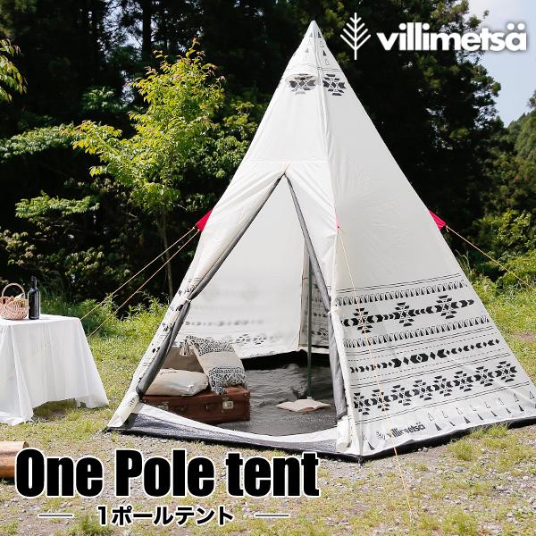 テント コンパクト ティピー ワンポールテント ティピーテント サンシェード キャンプ用品 4人用 軽量 簡易テント 簡易 おしゃれ かわいい 日よけ キャンプ 子供 家族 フェス アウトドア レジャー 海 ピクニック 山 運動会