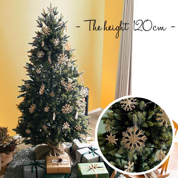 [全品クーポンで10%OFF!8/4 20:00~8/5 23:59] クリスマスツリー 120cm 藁オーナメント わらオーナメント ストローオーナメント クリスマスツリーセット オーナメントセット オーナメント LEDライト LED ライト 飾り