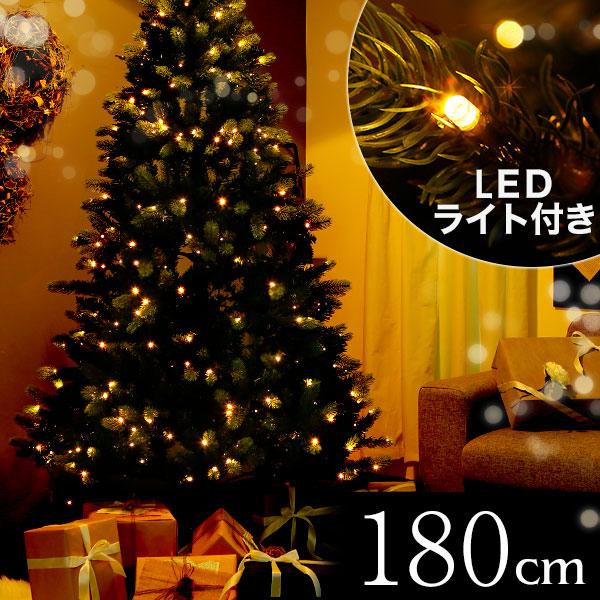 クリスマスツリー 180cm クリスマス ツリー LED LEDライト 180cmクリスマスツリー シンプル 置物 店舗用 法人用 業務用 ショップ用 簡単組立