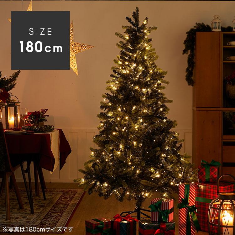 [クーポンで10%OFF! 10/4 20:00-10/11 1:59] クリスマスツリー 180cm クリスマス ツリー LED LEDライト 180cmクリスマスツリー シンプル 置物 店舗用 法人用 業務用 ショップ用 簡単組立 ギフト プレゼント