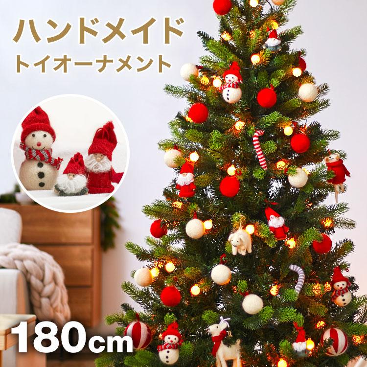 [クーポンで10%OFF! 10/4 20:00-10/11 1:59] クリスマスツリー 180cm トイツリー おもちゃツリー ぬいぐるみ 手作り ハンドメイド クリスマスツリーセット オーナメント LEDライト ライト イルミネーション クリスマス ツリー ギフト プレゼント