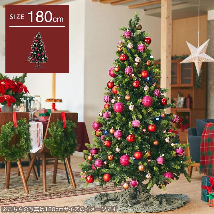 [クーポンで10%OFF! 10/4 20:00-10/11 1:59] クリスマスツリー おしゃれ 180cm セット LED クリスマス イルミネーション オーナメント付きクリスマスツリー オーナメントセット オーナメント リボン クリスマスツリーセット レッド ゴールド ギフト プレゼント
