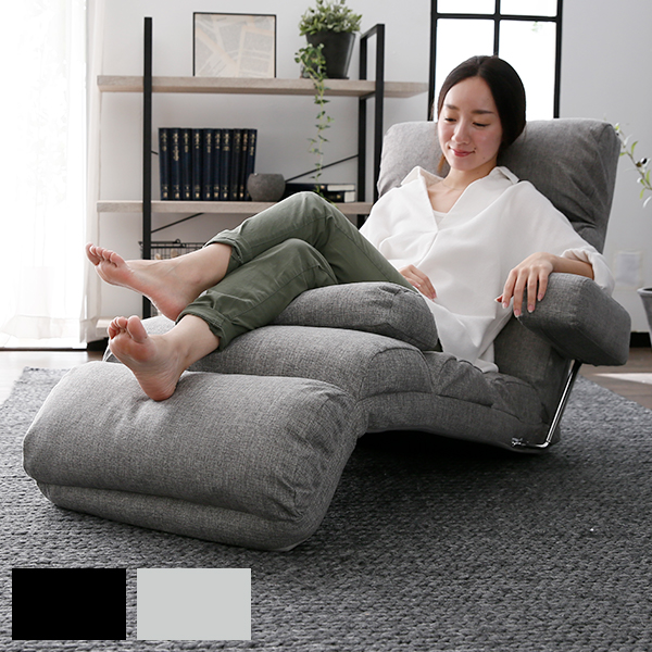 Low Ya Chair Sofa Armchair With One Loveseat Chair ( 座いす