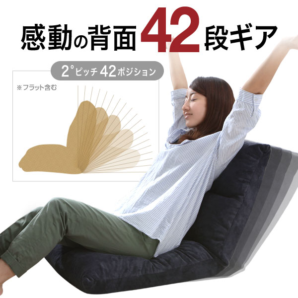 [全品クーポンで10%OFF 5/1 14:00~23:59] 座椅子 コンパクト リクライニング おしゃれ 低反発 ハイバック こたつ 子供 一人暮らし かわいい  チェア 座いす チェアー 1人掛け 一人用 ソファー ソファ 座イス 42段ギア搭載