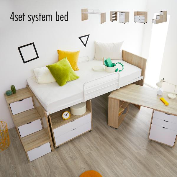 システムベッド ロータイプ