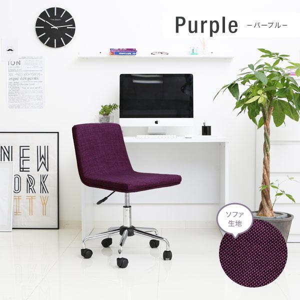 [全品クーポンで10%OFF 5/1 14:00~23:59] オフィスチェア コンパクト パソコンチェア オフィス 子供 キッズ デスクチェア PCチェア 学習椅子 椅子 チェア イス いす オフィスチェアー ロッキングチェア OAチェア おしゃれ キャスター
