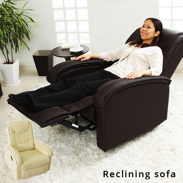 ソファ ソファー 一人掛け リクライニングソファー リクライニングチェアー 1人掛けソファ オットマン一体型 リラックスチェアsofa シンプル sc4