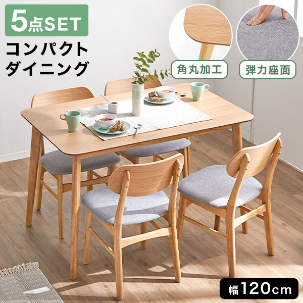 Swell Take Dining Table Dining Table Set Five Points Set Dining Set Dining Five Points Set Four People Point 5 Timesat 11 20 18 00 11 21 0 59 Projecting Cjindustries Chair Design For Home Cjindustriesco