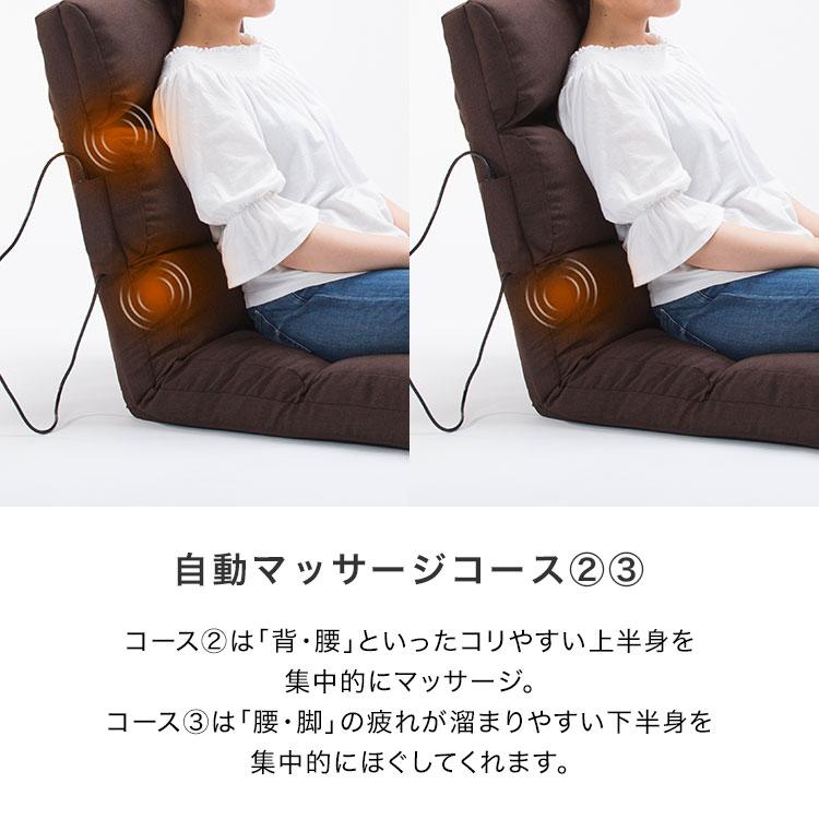 マッサージ 座椅子 マッサージ座椅子 座椅子マッサージャー 腰 脚 ふくらはぎ 太もも 背中 マッサージャー マッサージ器 マッサージ機 ヒーター ヒーター機能