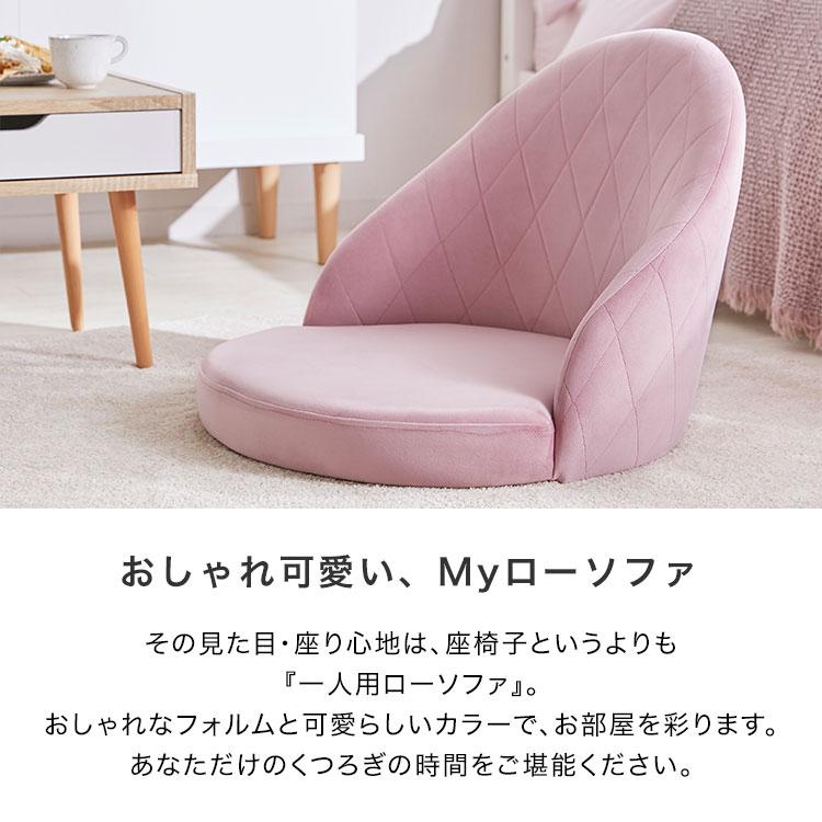 座 椅 子 おしゃれ