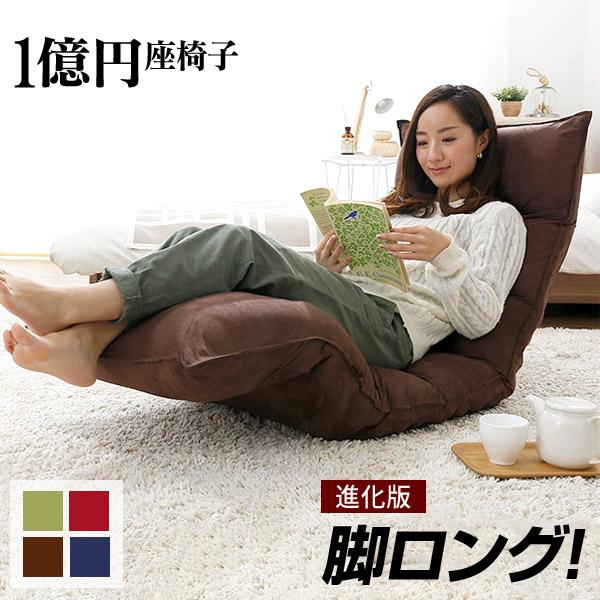 床に座ってパソコン!ゲーム!長時間座っても疲れない、座椅子のおすすめはどれ?