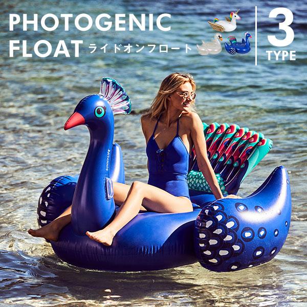 [全品クーポンで10%OFF!8/4 20:00~8/5 23:59] 浮き輪 うきわ うき輪 プール 海水浴 旅行 リゾート SNS ラウンドフロート 動物 1人乗り 1人 子供用 大人用 フローティング 水の上 遊び 可愛い おしゃれ インスタ映え