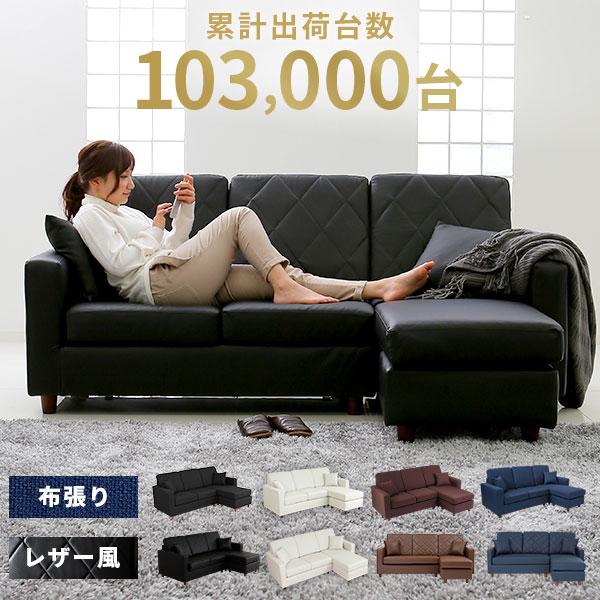 Sofa L Character Corner