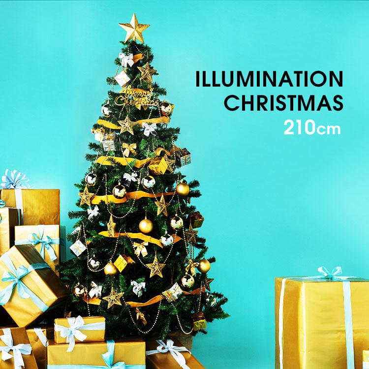 シリーズ累計出荷台数 5万本突破 クリスマスツリー 210cm おしゃれ オシャレ かわいい おすすめ クリスマスツリーセット クリスマスツリー210cm オーナメント付 オーナメント LED 店舗用 法人用 業務用