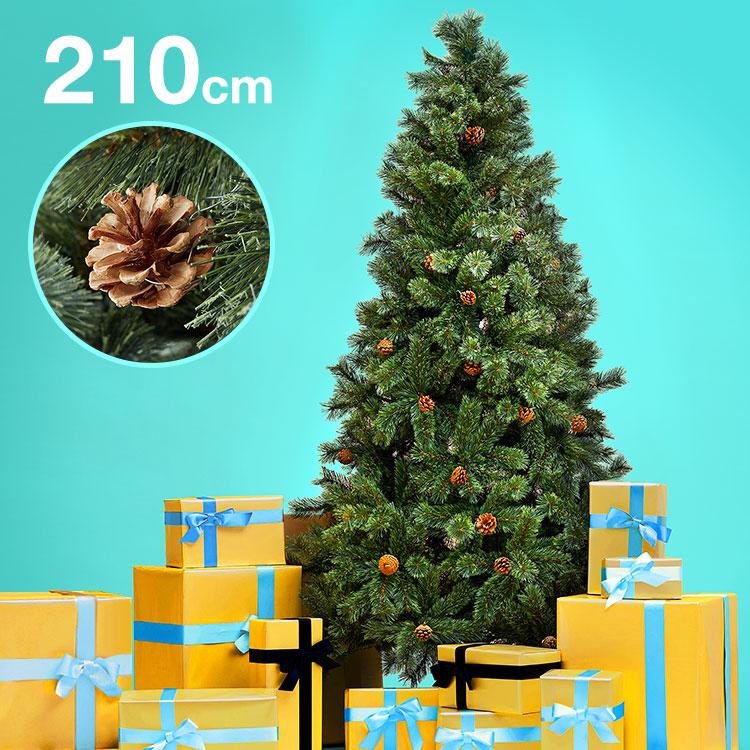 [クーポンで10%OFF! 10/4 20:00-10/11 1:59] クリスマスツリー 210cm クリスマスツリー210cm マツボックリ 松ぼっくり リアル シンプル 置物 店舗用 法人用 業務用 ショップ用 簡単組立 ギフト プレゼント