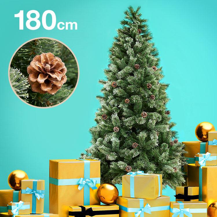[クーポンで10%OFF! 10/4 20:00-10/11 1:59] クリスマスツリー 180cm クリスマス ツリー 180cmクリスマスツリー シンプル 松ぼっくり 置物 店舗用 法人用 業務用 ショップ用 ギフト プレゼント