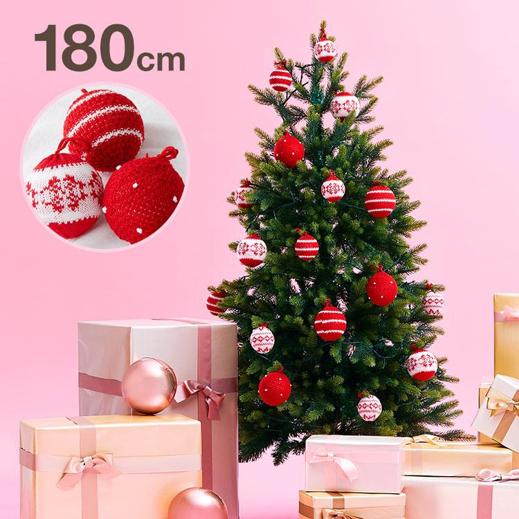 [クーポン3%OFF 4/9 20:00~4/16 1:59] クリスマスツリー 180cm ニットボールオーナメント ボールオーナメント クリスマスツリーセット オーナメントセット オーナメント LEDライト LED ライト 毛糸 ニットボール 飾り