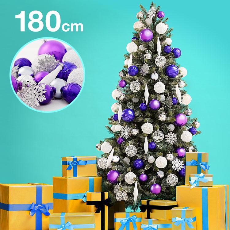 クリスマスツリー 180cm LEDライト クリスマス イルミネーション オーナメント付きクリスマスツリー オーナメントセット セット リボン クリスマスツリーセット クリア バープル シルバー ギフト プレゼント