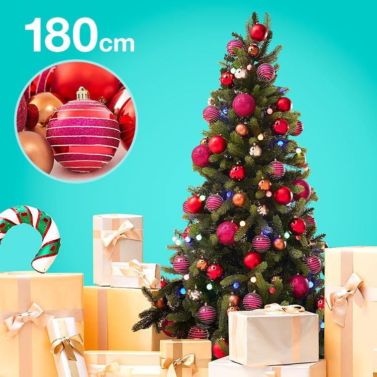 クリスマスツリー おしゃれ 180cm セット LED クリスマス イルミネーション オーナメント付きクリスマスツリー オーナメントセット オーナメント リボン クリスマスツリーセット レッド ゴールド ギフト プレゼント