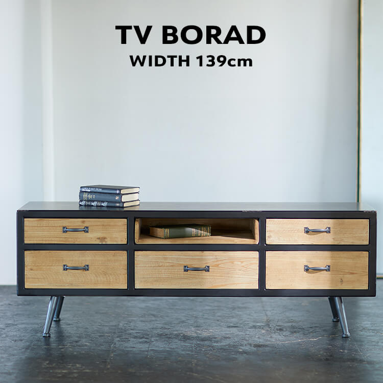 TVボードキャビネット スチール 杉の木 インダストリアル ヴィンテージ調 幅139cm収納 棚 おしゃれ 天然木