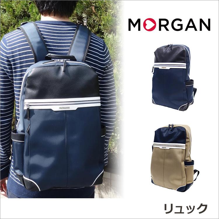 MORGAN モルガン リュック MOA05 メンズ 合皮 フェイクレザー 通勤 通学 旅行 ラッピング対象外