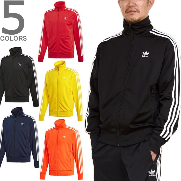 13af177020b08 lowbrow  adidas Originals Adidas originals