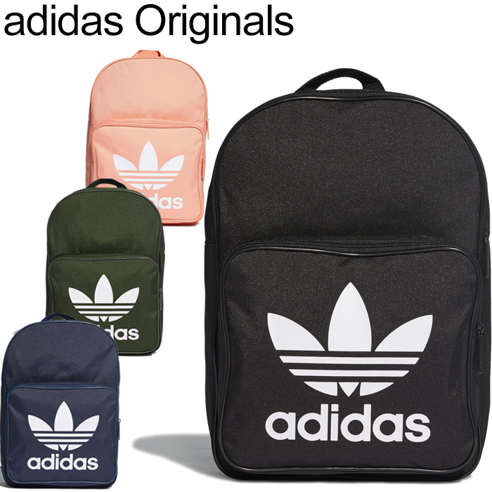 c5223928fa8 adidas Originals Adidas originals