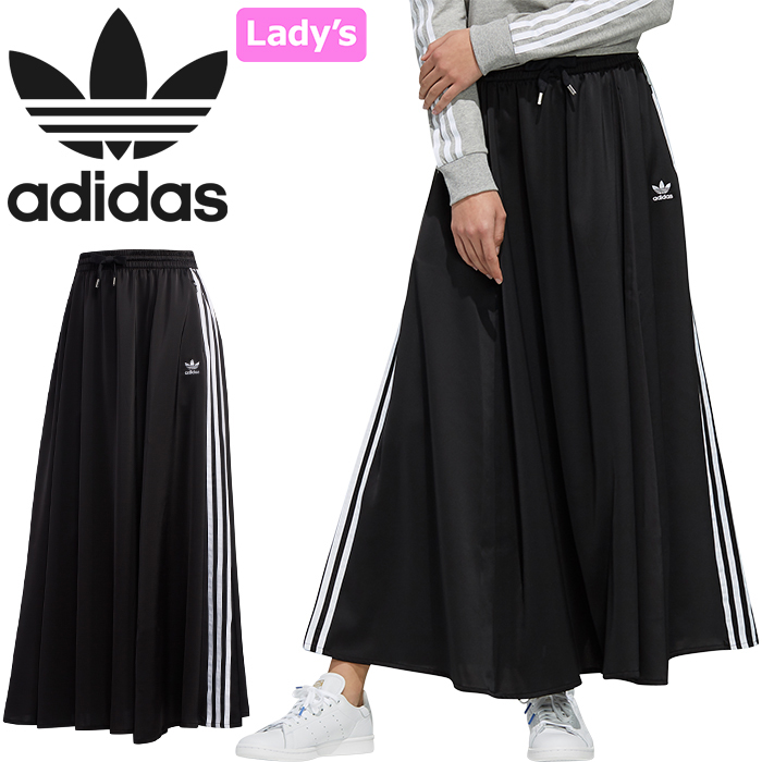 adidas Originals アディダス オリジナルス FL0039