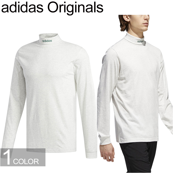 adidas Originals Adidas originals AB2709 AB2708