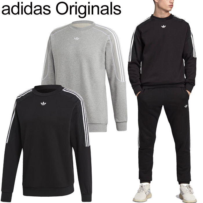 adidas Originals Adidas originals DU8141 DU8142