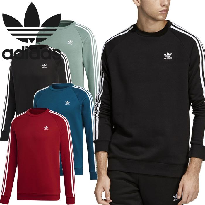 new styles 4e26c 7ccd3 adidas Originals adidas originals AB7939