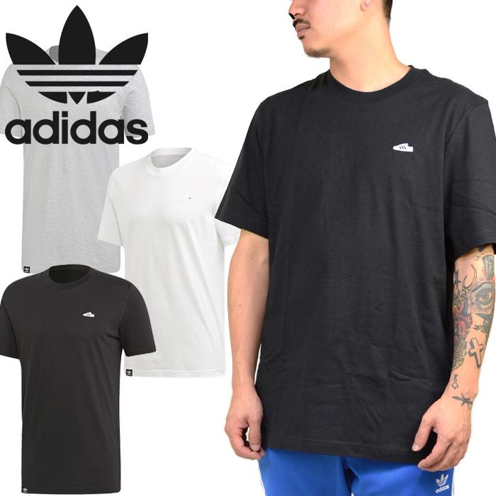 adidas Originals Adidas originals ED7638 ED6929 ED7639